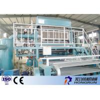 Agriculture Waste Paper Egg Box Machine , 3000pcs / h Pulp Egg Tray Making Machine Manufactures
