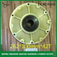 SY290 Excavator Hydraulic Pump Parts Flexible Rubber Coupling 45T