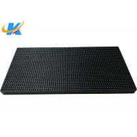 China P4 Full Color Led SMD Module 256mm*128mm , LED Module Display With DVI  Video Card on sale
