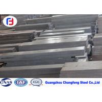 High Cr Containing 420 Tool Steel Flat Bar Well Polishing Performance 4Cr13 / 1.2083 Manufactures