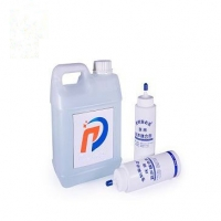 Medical Ultrasonic Gel Disinfectant Ultrasound Couplant Medical Coupling Agent Non-Toxic Convenient Manufactures