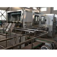 Full Automatic Electric Barrel Filling Machine 1200BPH for Drinking Liquid Manufactures