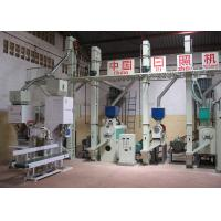 China Professional ISO approved hot selling 1*40 HQ modern automatic mini rice mill plant MCHJ30 on sale