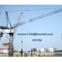 Buy cheap QTD4526 45m Jib Luffing Tower Crane Fixed Base Foundation External Climbing from wholesalers