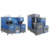 49kw Single Stage Bottle Blowing Machine Full Automatic Control Low Noise Manufactures