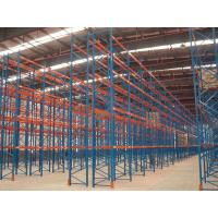 warehouse racks of heavy duty selective pallet racking Manufactures