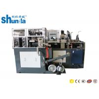 Environmental Hot Air Automatic Paper Cup Forming Machine With Double Turnplate Manufactures