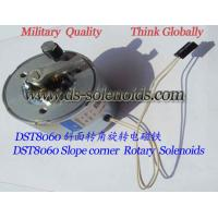Rotary Solenoids︱Slope corner Rotary Solenoids︱High-end medical equipment Rotary Solenoids Manufactures