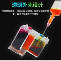 Edible ink cartridge for Coffee printer Food printer for HP 803BK 803 COLOR Manufactures