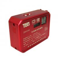 Portable Intrinsically Safe Digital Camera 3.7 X Optical Zoom 2.7 Inch LCD Screen Manufactures