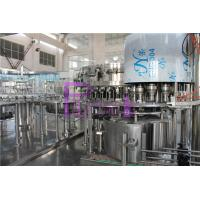 Cheap DCGF40-40-12 Carbonated Soda Drink Filling Machine / Equipment / Plant Fully Automatic for sale