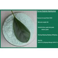High quality ferrous sulphate with best price/ferrous sulphate manufacturers Manufactures