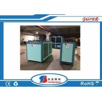 Buy cheap Split Type  Industrial Air Cooled Chiller Machine with Separate Condenser and Evaporator from wholesalers