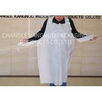 Buy cheap Adults Disposable PE Aprons White Color HDPE LDPE Embossed On The Roll from wholesalers