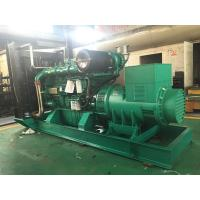 800KW / 1000KVA Yuchai 3 Phase Diesel Generator Water Cooled 1500RPM Manufactures
