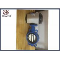 Ship Use Electric Actuated Butterfly Valve , 6 Electrically Operated Butterfly Valve Manufactures