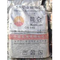 Cheap Fully Refined Paraffin Wax for sale