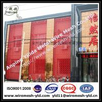 PVC coated aluminum metal perforated sheets for building facade Manufactures