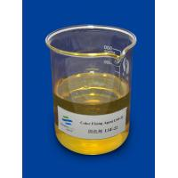 Cheap Chemical Color Fixing Agent For Reactive Dyes / Direct Dyes Non-Formaldehyde for sale