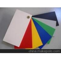 PVC board for screen printing,5mm advertising sheet,forex thin board Manufactures