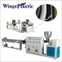 Plastic EVA Dust Collector Pipe Extrusion Plant / EVA Vacuum Cleaner Hose Manfacturing Machine Manufactures