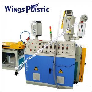 Flexible Conduit Machine, PVC PE PP PA Corrugated Conduit Plastic Machine Manufactures