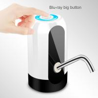 FCC Certification Electric Water Dispenser Pump With ABS Material Shell Manufactures