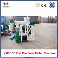 small animal feed pellet machine for home use Manufactures