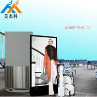 85 Inch Vertical LG LCD Digital Signage Display Screen Indoor High Brightness Manufactures