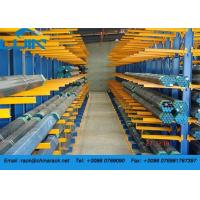 Warehouse Industrial Storage Rack SystemBoth Aluminum Pipe Side Optional Color Manufactures