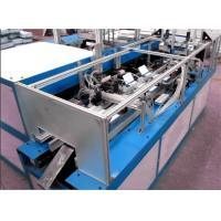 Buy cheap Gloves Packing Machine from wholesalers