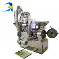 spice grinding machines with cooling system Manufactures