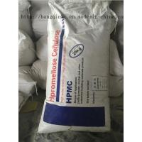 H.S391239 High Purity Hydroxy Propyl Methyl Cellulose/HPMC Certify by SGS/White Powder Manufactures
