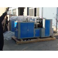 3 Phase Paper Tea Cup Making Machine