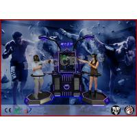 China VR Double Players Magic Interactive Operational Platform Simulator Support Multiplayer on sale