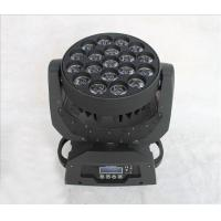19pcs 12W LED moving beam head dj lights,4 in 1 Stage Light,SHARPY BEAM MOVING HEAD LIGHT Manufactures
