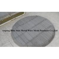 304 / 316 Stainless Steel Wire Mesh Demister Pad For Filter In Chemical Tower Manufactures