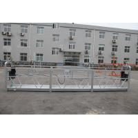 Steel / Aluminum Scaffolding Powered Cradle Electric Suspended Platform 1.5kw * 2 Manufactures