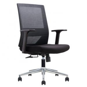 Rotatable Back Support Durable Ergonomic Mesh Office Chair Manufactures