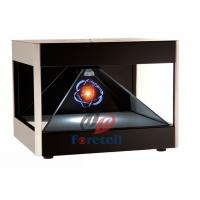 Cheap 47 Inch Holographic Projection Screen True 3d Display Advertising Display Showcase for sale