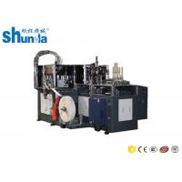 China Disposable Ice Cream / Tea Paper Cup Production Machine 90 PCS / MIN on sale