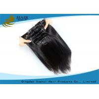 China Hyperbolic Curly Clip In Virgin Hair Extensions Clean Soft In Natural Black on sale