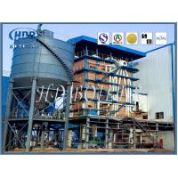 Professional CFB Boilers For Power Plant , Fluidized Bed Boiler Long Life Manufactures