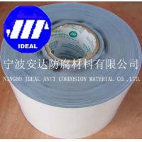 PE Tape, PE Tapes, Polymer Tape, Polymer Tapes Manufactures