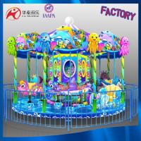 Playground new seaworld luxury carousel coin operated kiddie rides carousel 20 seats Manufactures