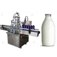 China Full Automatic Milk Pouch Food Packing Machine , Food Product Packaging Machine on sale