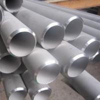 2205 Duplex Stainless Steel Seamless Pipe Manufactures