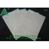 Buy cheap polyimide film aromatic polyamide paper fabric flexible composite materilas from wholesalers
