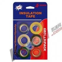 Wide PVC Electrical Insulation TapeSave To Favorites