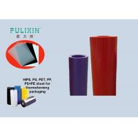 Bendable 1.5mm High Gloss Plastic Sheet Roll For Thermoforming Package Manufactures